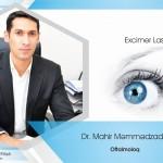 Oftalmoloq - Dr. Mahir Məmmədzadə