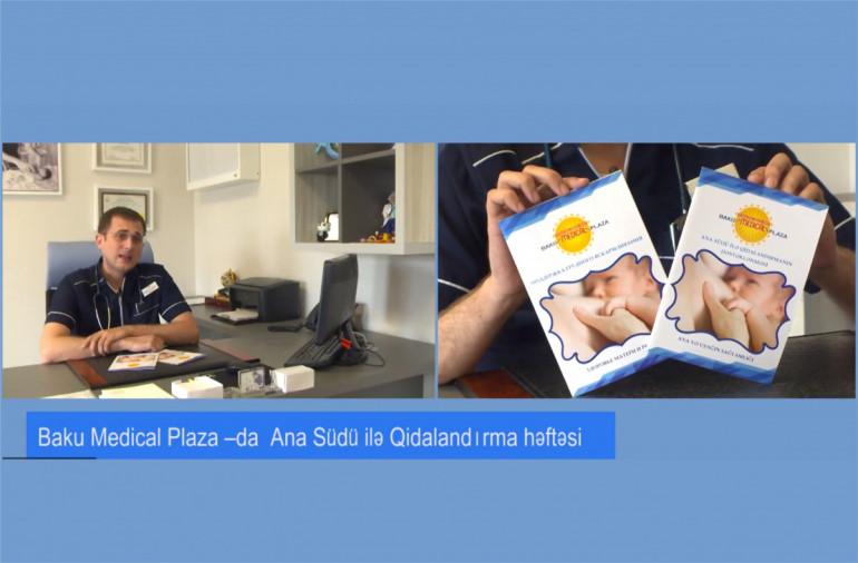 """""""Baku Medical Plaza""""da ana südü ilə qidalandırma haqda maarifləndirici tədbirlər keçirilib"""
